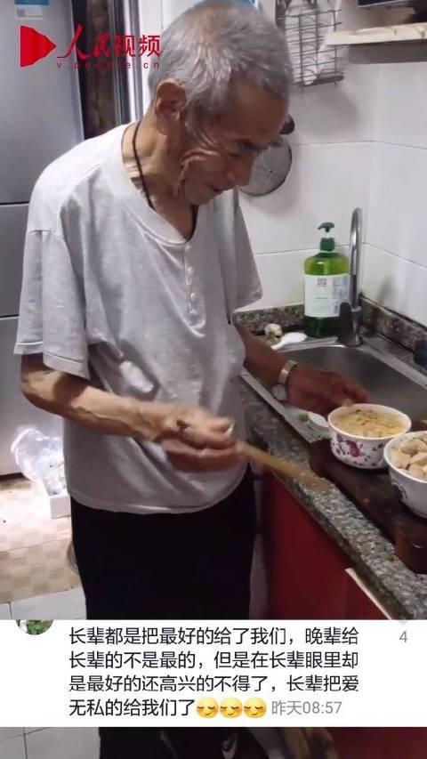 满满的宠溺!爷爷躲厨房给孙女挑肉