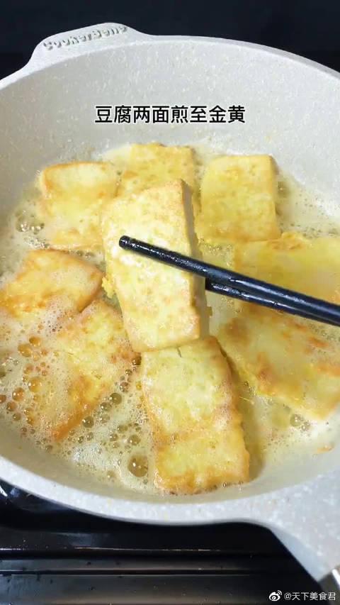 豆腐煲这样做,荤素搭配,美味又营养