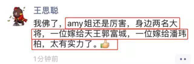 天王嫂专业培训班曝光,一百万只是基础资格费用,只七天就能保送