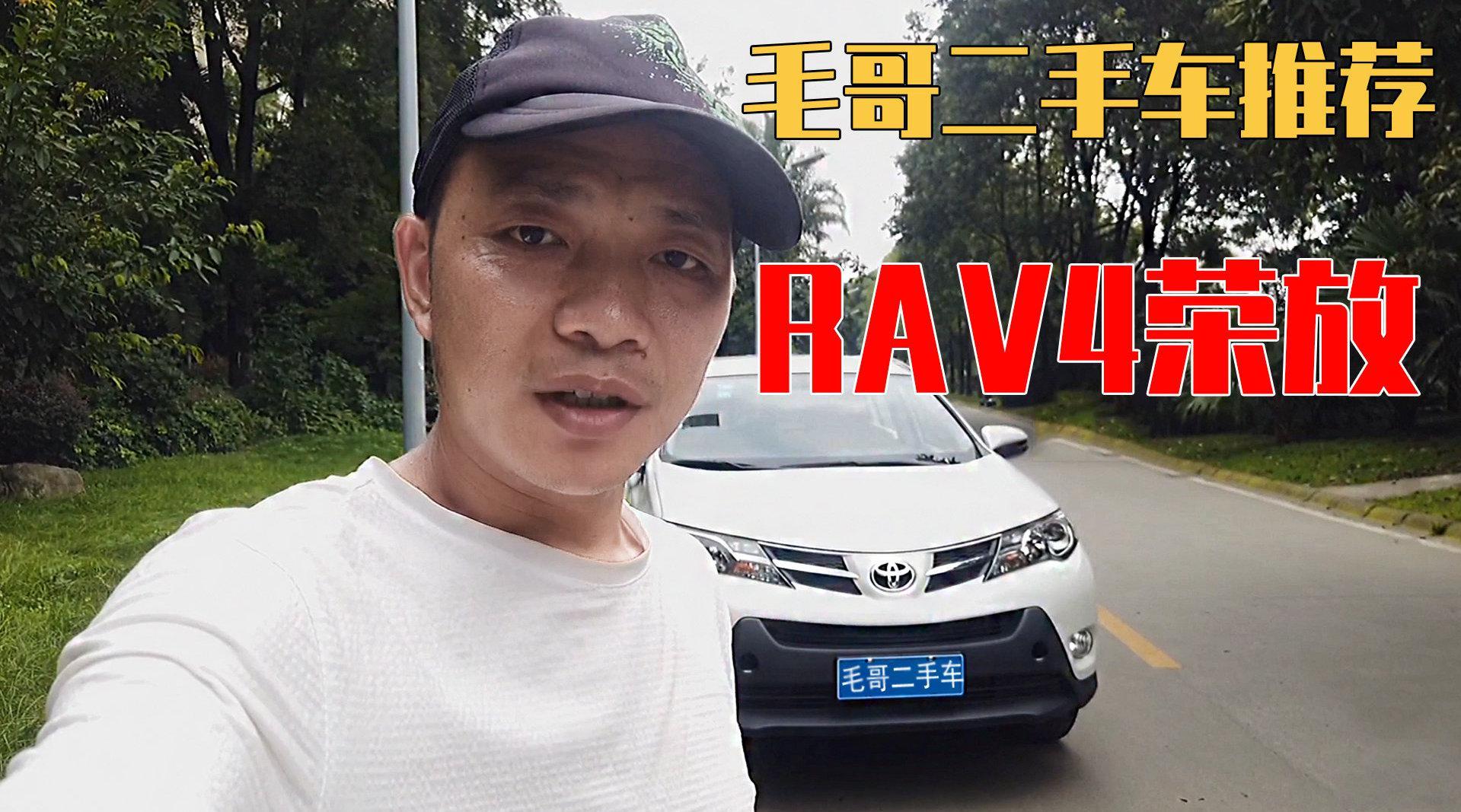 视频:日系车保值?这款丰田荣放就因为这里不一样,比同年车型少好几万