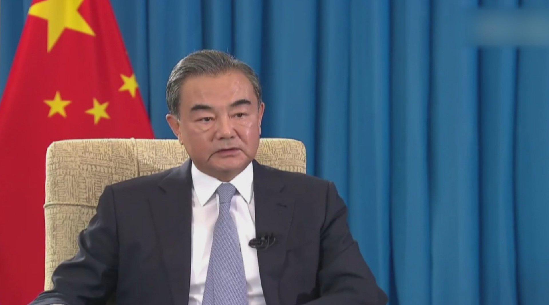 中方高层接连发声 王毅:有必要为中美关系树立清晰框架