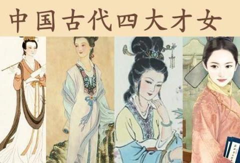 """赵明诚祝寿出联:""""花甲重逢,又增而立年岁"""",李清照对联成经典"""