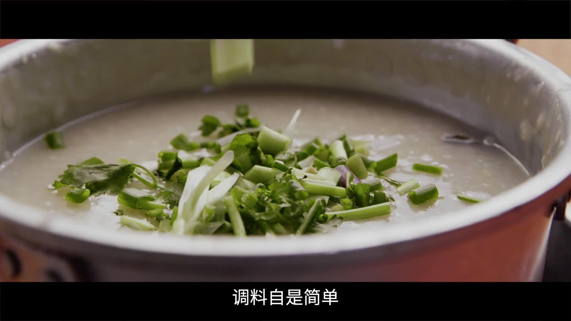 在广州,最好的猪杂都是要深更半夜出动