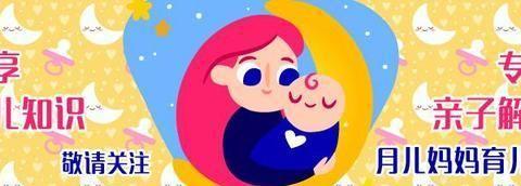 """破解宝宝""""生长曲线""""的误区,宝宝发育才健康,妈咪育儿不焦虑"""