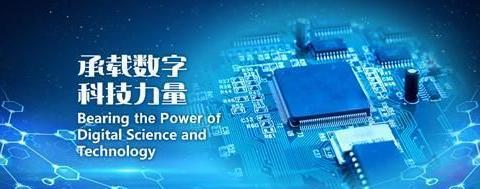 海尔/美的PCB供应商澳弘电子IPO过会