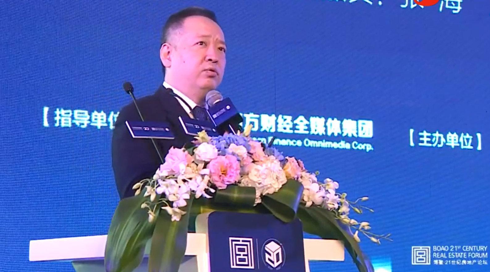 万科张海:女性购房套均总价174万元超男性……