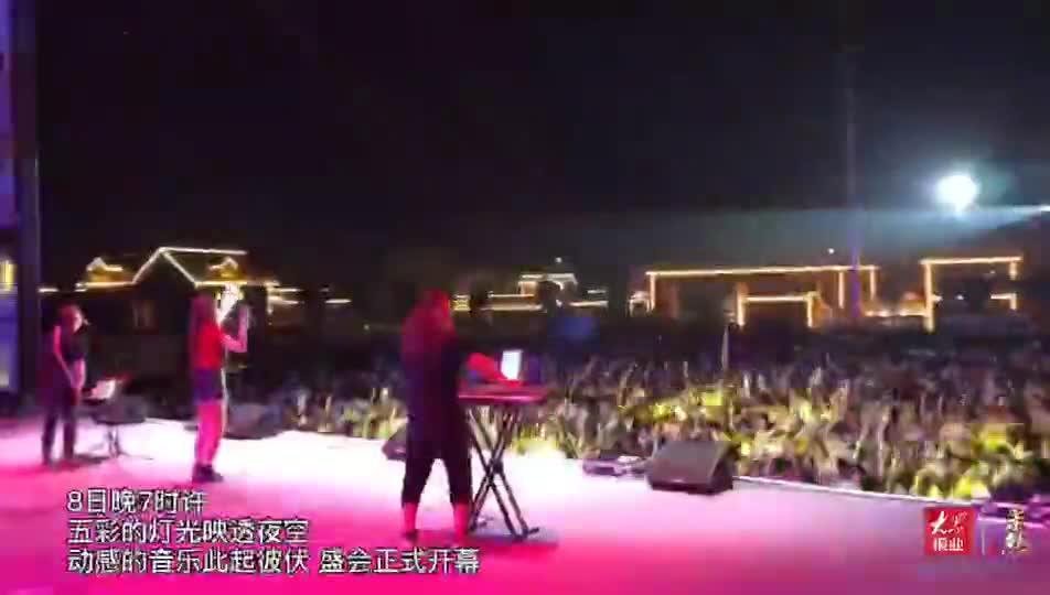 果然视频丨平原第二届盛堡啤酒音乐节开幕,现场燃爆了