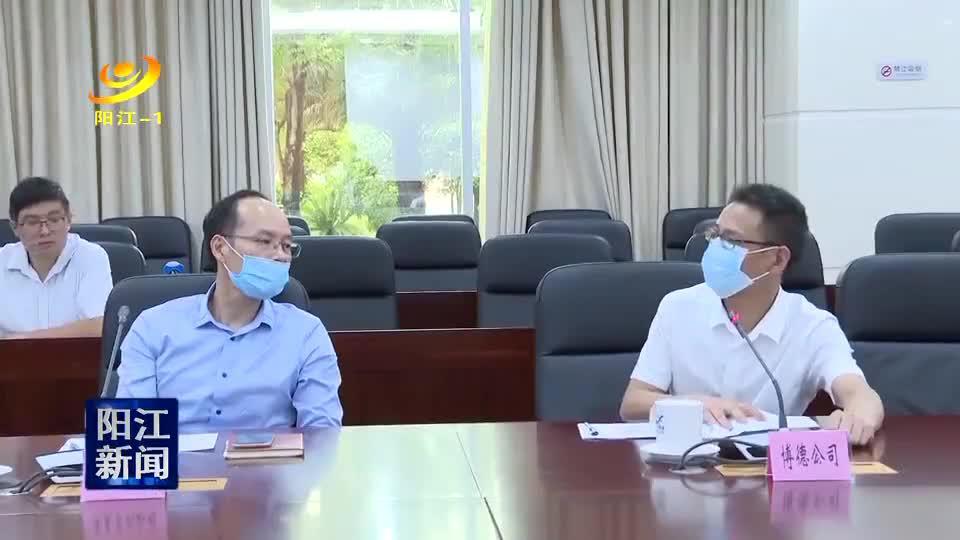 阳江市领导开展企业集中服务月活动