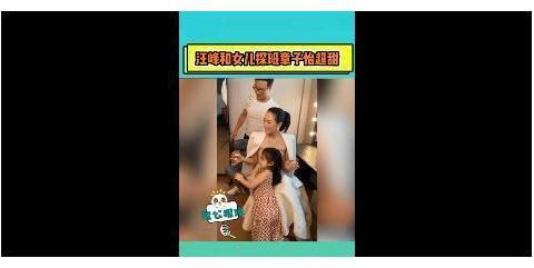 汪峰带女儿探班章子怡,当众猛亲秀恩爱,价值5亿珠宝给醒醒当玩