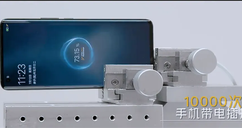 """iQOO5真机现身双曲面柔性屏 三个""""120""""参数带来不一样的体验"""