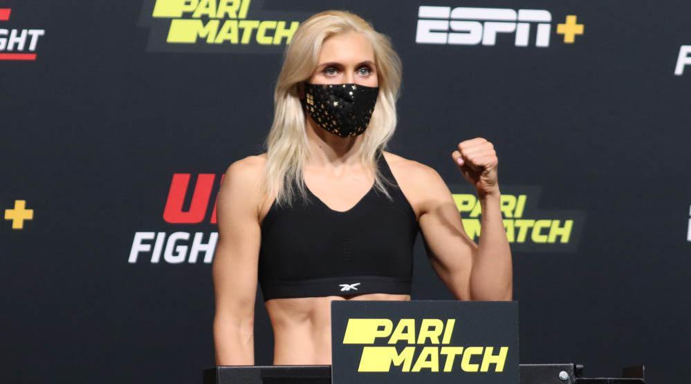 UFC格斗之夜174称重,桑托斯女友亚娜135.5磅,对手茱莉亚136磅……