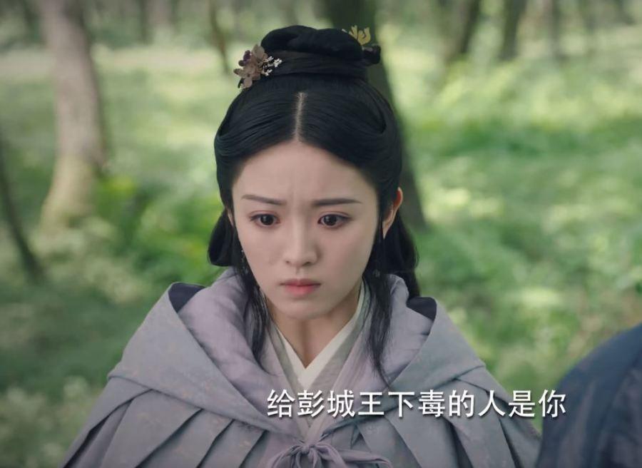 《锦绣南歌》彭城王中毒,竟陵王黑化,骊歌无缘与秦昊相守?