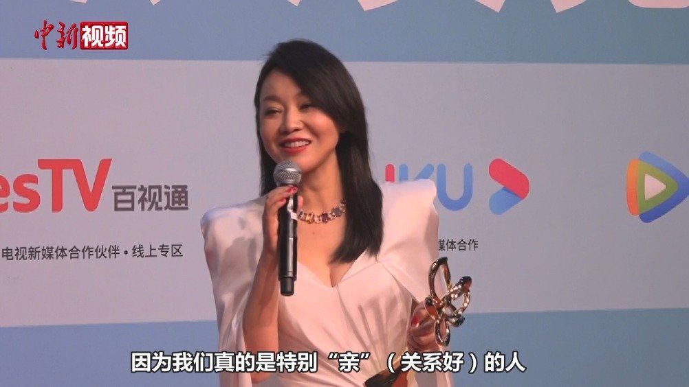 闫妮白玉兰最佳女主角闫妮用家乡话感谢张嘉益