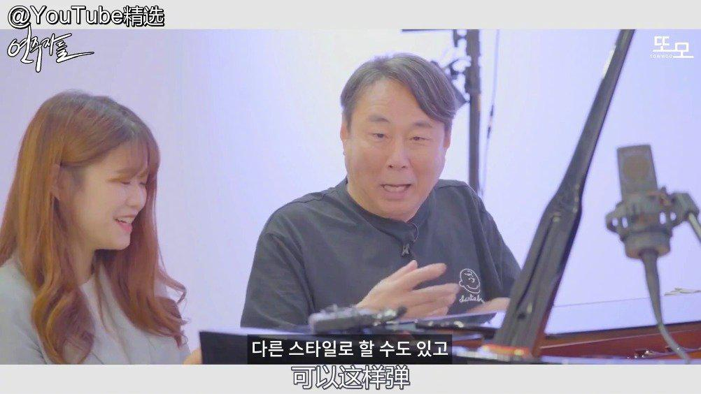 真实记录:韩国钢琴家金光民教授1对1教学