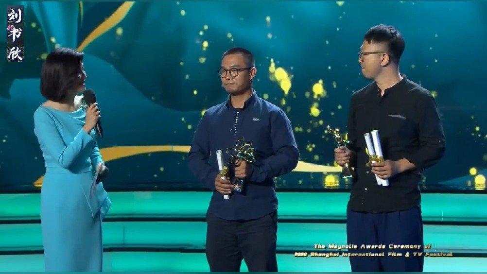 """第26届上海电视节白玉兰奖""""最佳摄影""""和""""最佳美术""""……"""