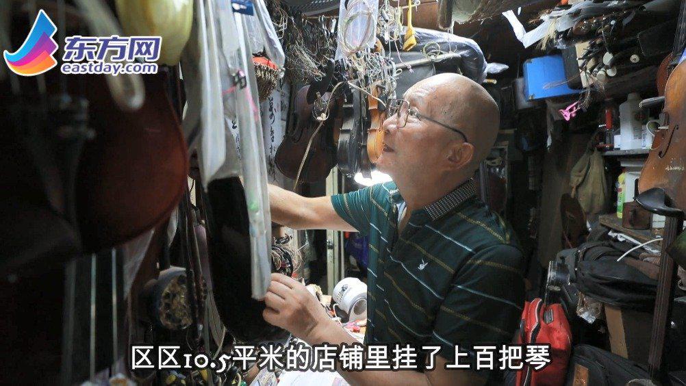 """上海乐器修理铺走红国外旅行""""小红书""""……"""