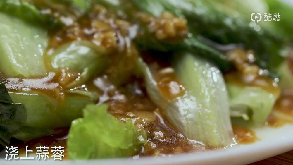 超快手蒜蓉油淋生菜