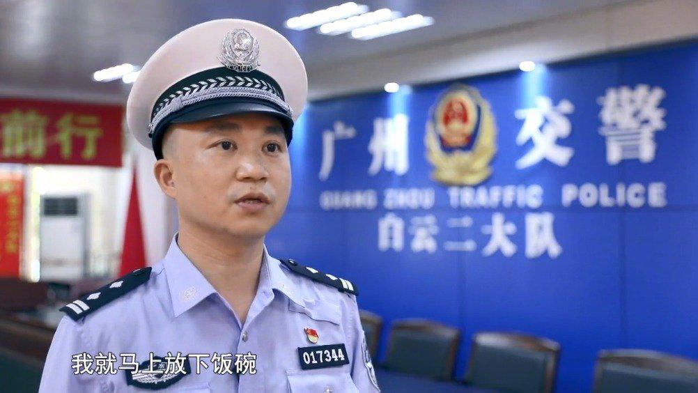 广州警营先锋钟勇明:逆行、无畏、坚守……
