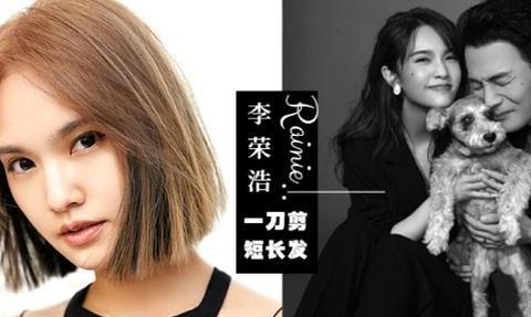 """杨丞琳公开新造型,李荣浩:""""天下第一美人!""""网友直呼超Sweet"""