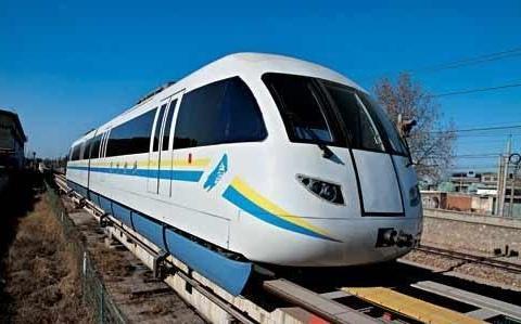 中国研制时速600公里磁悬浮列车,北京到上海的距离可缩短一小时