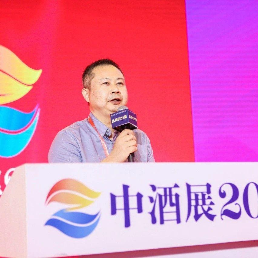 劲牌副总裁李晖:变局与分水岭下,始终将守正放在第一位丨中酒展2020