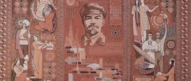 苏联时期的政治人物地毯  充满政治宣传色彩  看看有谁