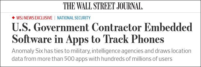 美媒:美政府承包商在多个App中植入追踪软件