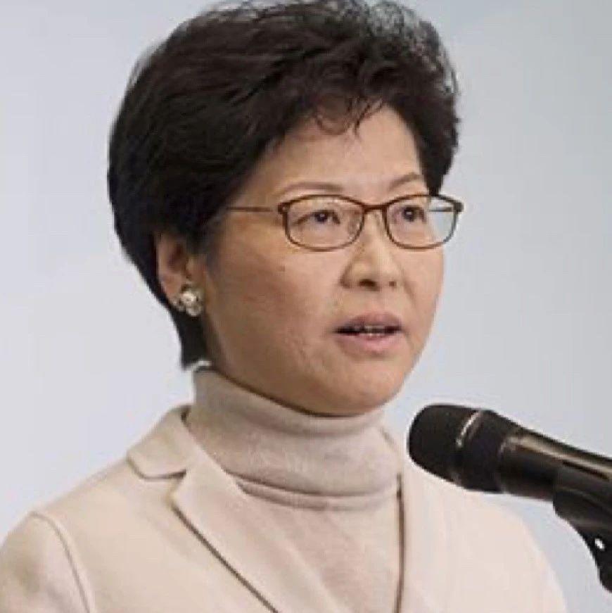 林郑月娥回应美国制裁:不会被吓倒