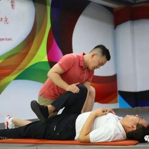 全民健身日 滨州这场公益讲座你听了吗?