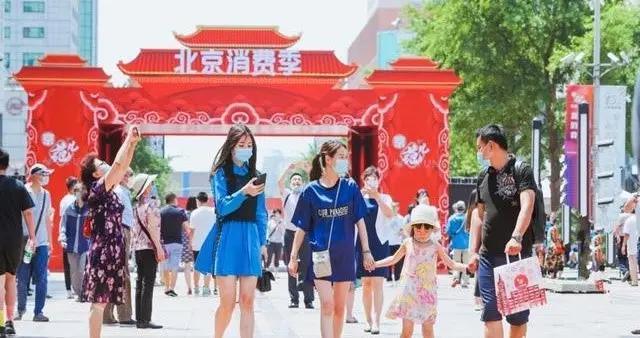 """京东数科打造中国第一条数字商业街 王府井成""""网红打卡地"""""""