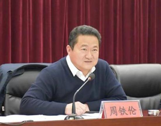 按察司丨受贿索贿数额特别巨大 菏泽一局长被提起公诉
