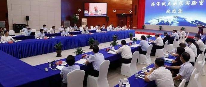 刘家义在青岛市调研:深化改革创新放大平台效应 努力在高质量发展上趟出新路