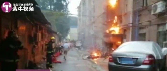【紫牛头条】南京电动车火灾遇难3人中有一对母女,小区曾因充电引发矛盾