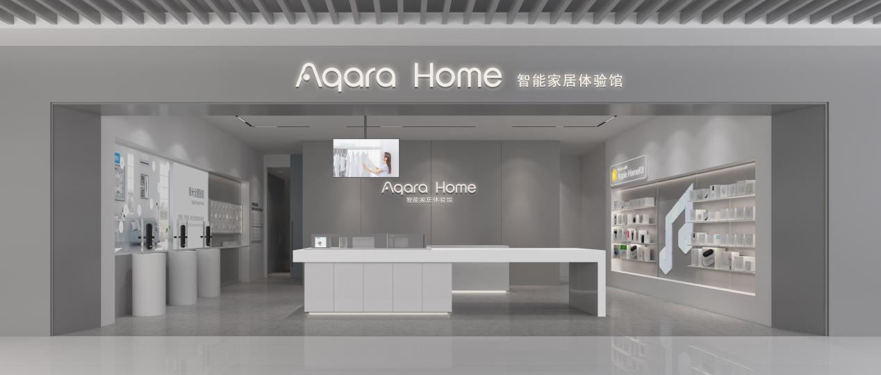 行业标杆效应凸显 绿米联创Aqara Home智能家居体验馆受热捧