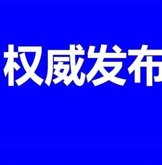 青岛婚宴集体腹泻又有新进展!饭店厨师长恐吓他人,被拘留5日