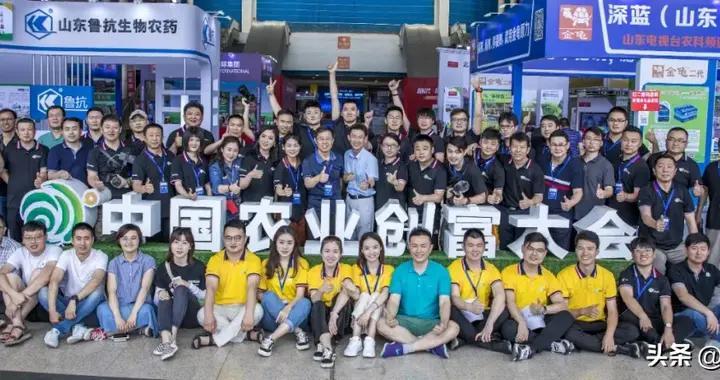 青岛国际博览中心,全省商贸流通企业共聚第三届中国农业创富大会