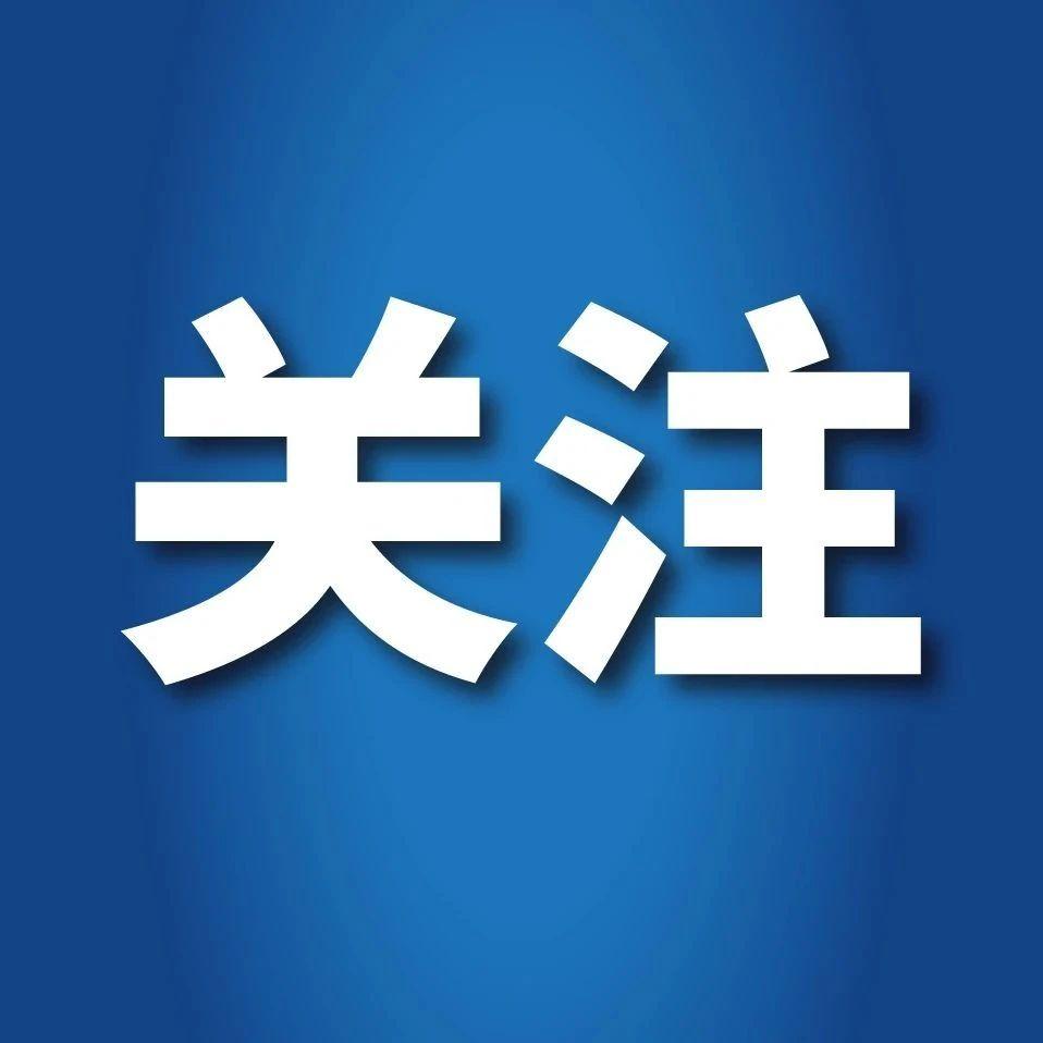8日10时起考生可陆续查询广西2020年普通高校招生投档、录取信息(附日程表)