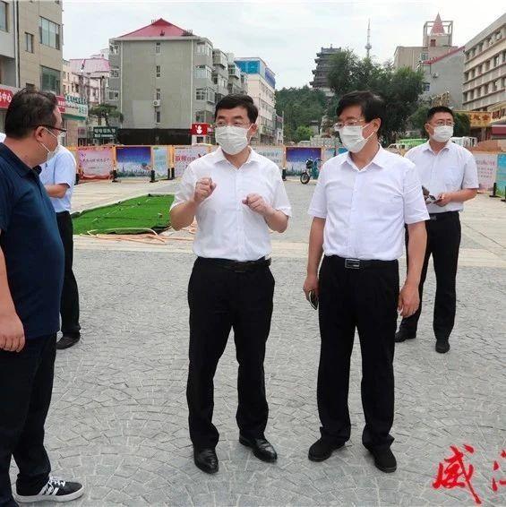 张海波督导检查全国文明城市创建工作