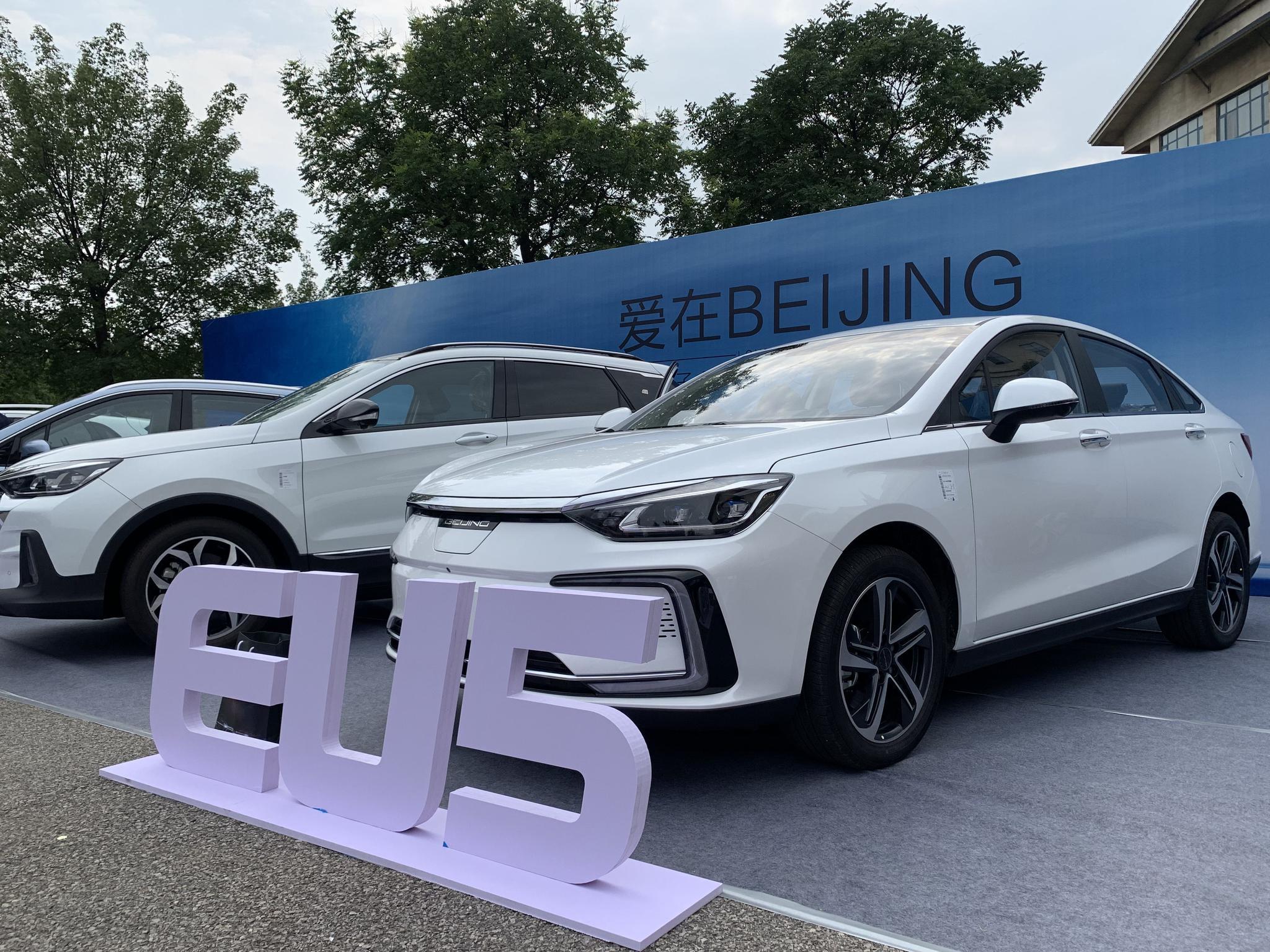 BEIJING汽车消费季正式启动,将发放10亿元新能源消费券
