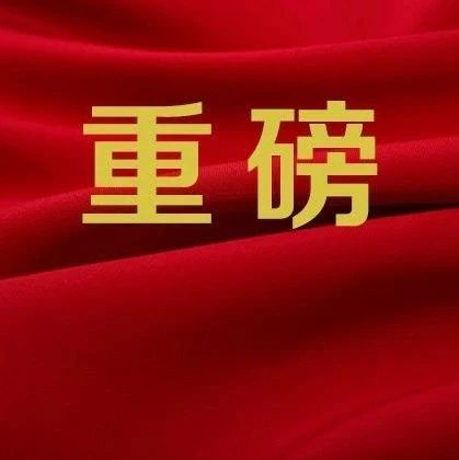 太原中考分数线揭晓!长治、阳泉、运城、临汾、大同、晋城、吕梁、忻州......