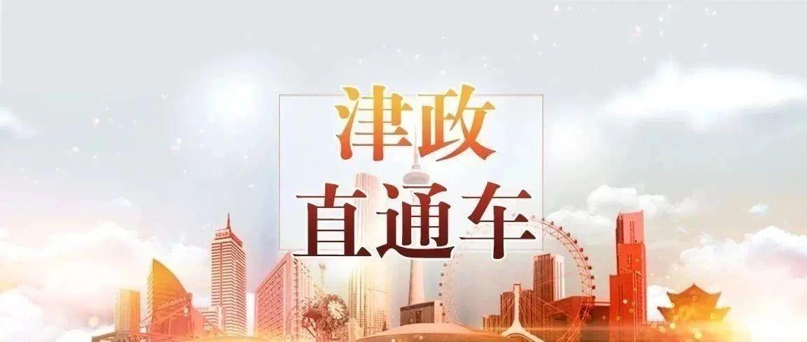 """天津:大数据让城市更""""智慧"""""""