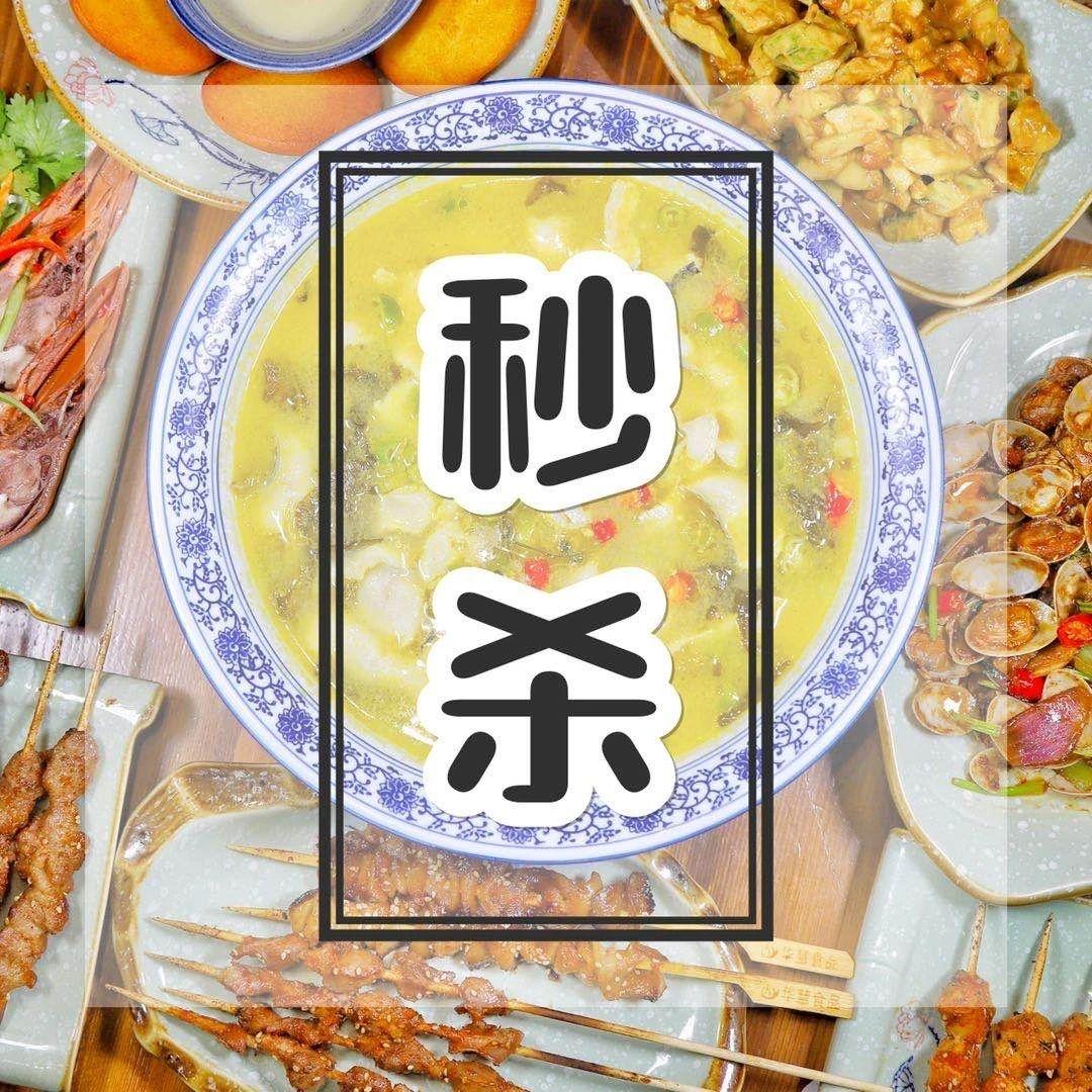 """味道真绝了!奥城这家""""露天烧烤""""人均20+,酸菜鱼+羊肉串+辣炒花蛤+卤鸭头…4个人吃吃吃吃到撑!"""