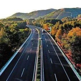 转发扩散!南宁交警公布最新机动车超速执法路段