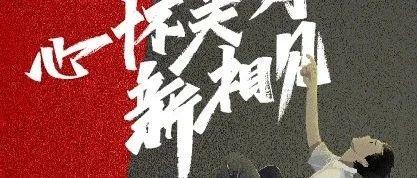 """全面升级线上购房平台  新城控股""""小新e房""""聚焦精准营销"""