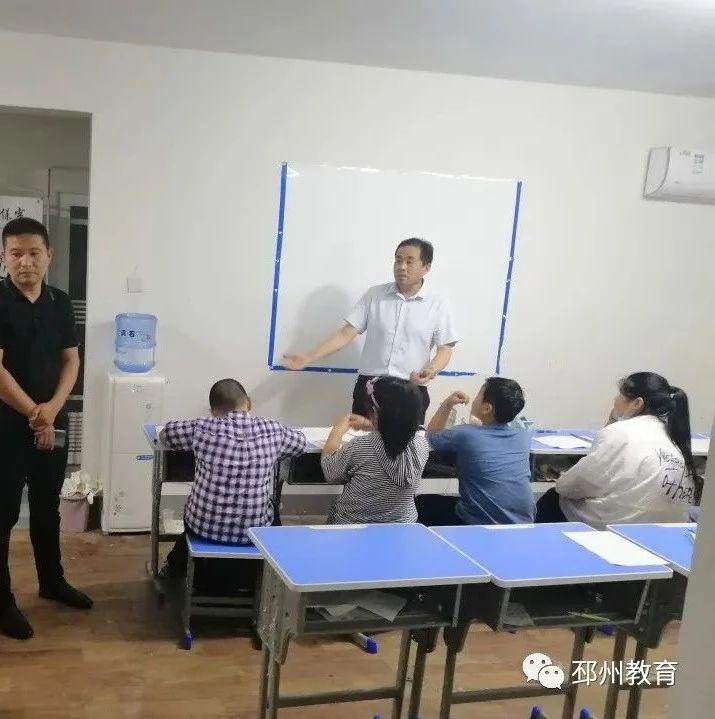 邳州7名在职教师有偿补课被查处!