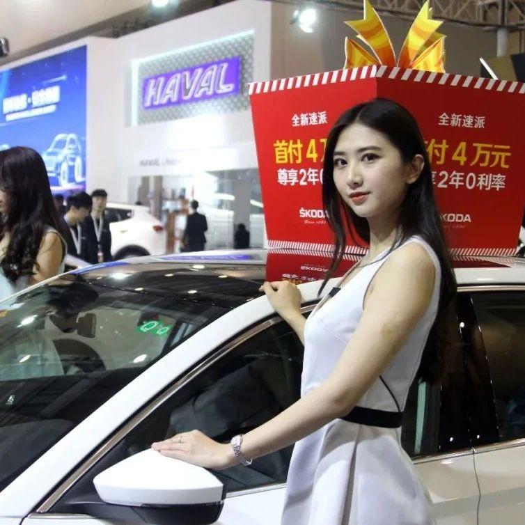 """品牌齐全""""硬道理"""",专属优惠""""降到底""""!2020青岛国际购车节六大亮点……给你不得不来的理由!"""