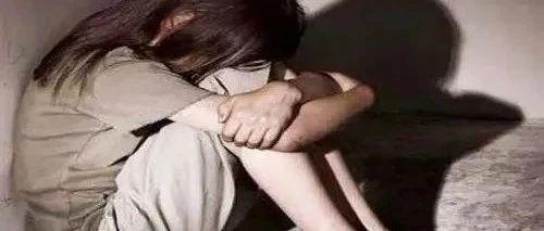温州一初中女生多次遭继父性侵!