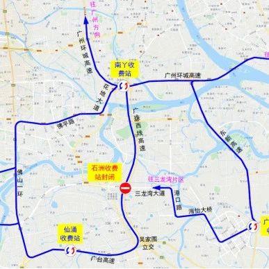 8月12日起,广珠西线高速石洲收费站全封闭施工!绕行指引→