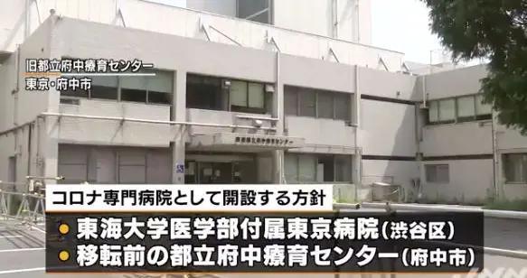 新增确诊462人,东京或将发布紧急事态宣言