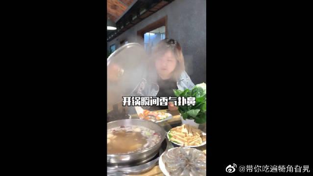 川式火锅都比不过的冰煮羊肉?冬天吃太过瘾,肠胃不好的不敢试
